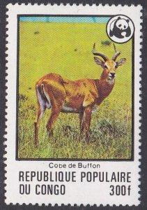 Congo People's Republic Sc #458 MNH