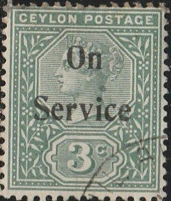 Ceylon,#O11  Used, From 1895-1900