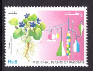 Pakistan 775 MNH VF