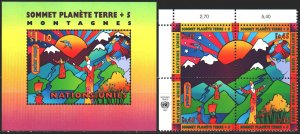 UN Geneva. 1997. 309-13, bl9. Environmental Conference, Ecology. MNH.