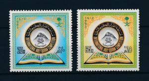 [96419] Saudi Arabia 1985 Religion Holy Quran Competition  MNH