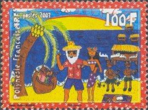 French Polynesia Scott #'s 963 MNH