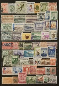 DOMINICAN REPUBLIC Stamp Lot Used T7998