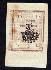 Persanes Sc #426 Unused NH/OG Stamp