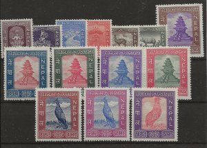 Nepal 104-117  Set MH