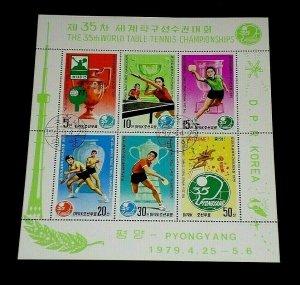 KOREA, 1979, TABLE TENNIS CHAMPIONSHIP, PYONGYANG, CTO, SHEET/6, NICE! LQQK!