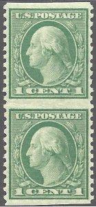 538a Mint,OG,NH... Imperf Pair... SCV $125.00... VF/XF