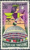 Tunisia 1982: Sc. # 811; O/Used Single Stamp
