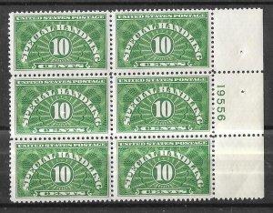 US#QE1  10c,Special Handling, green,PB OF 6-(MNH) CV.$40.00