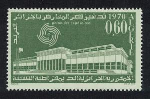Algeria 7th International Algiers Fair SG#567