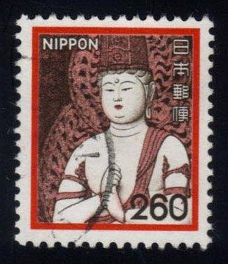 Japan #1431 Ichiji Kinrin - Chusonji Temple - used (0.40)