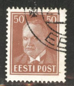 Estonia Scott 132 used from 1936-1940