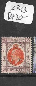 HONG KONG TREATY PORTS  (PP0502B) FOOCHOW KE 6C  SG Z393  VFU
