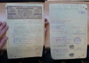 Burma KGV 5R Revenue Document Kawah 1923 (13bei)