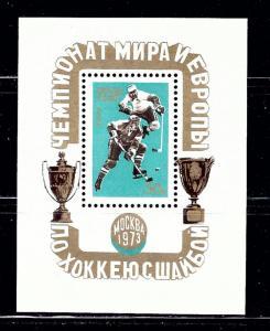 Russia 4062 MNH 1973 Ice Hockey S/S