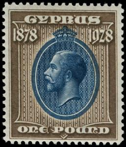Cyprus Scott 114-123 Gibbons 123-132 Mint Set of Stamps