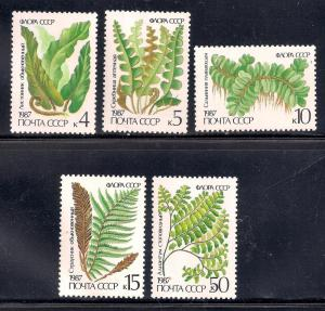 Russia MNH 5572-6 Ferns Plants 1987