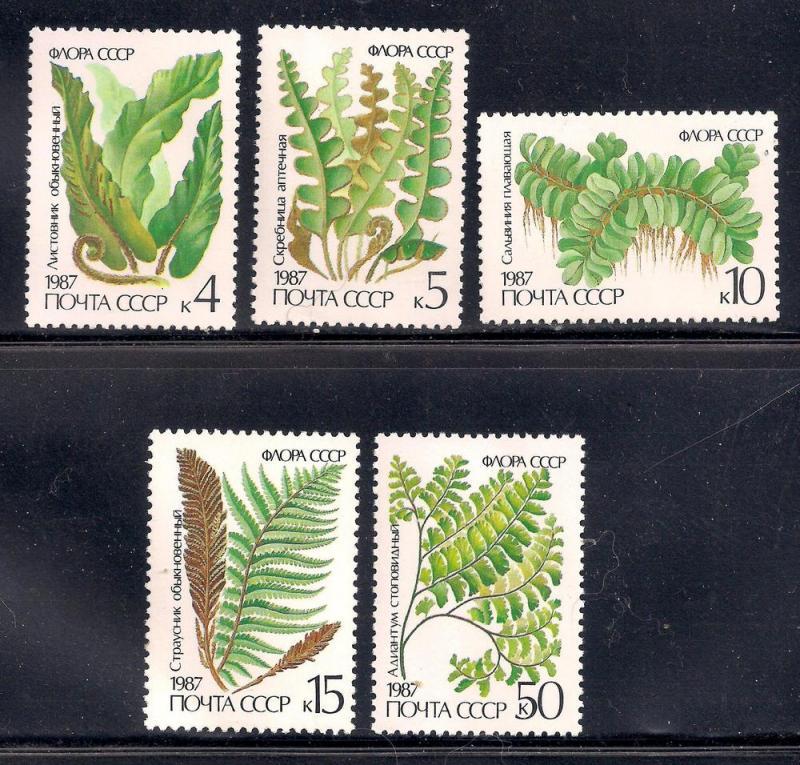 Russia MNH 5572-6 Ferns Plants 1987