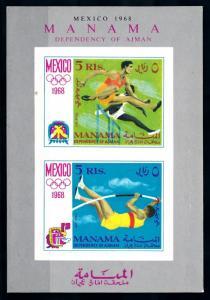 [94353] Manama Ajman 1968 Olympic Games Mexico Athletics Imperf. Sheet MNH