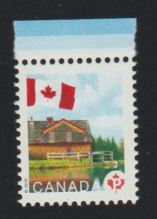 2350d Mill  - MNH - from souvenir sheet