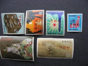 JAPAN 6 specimen overprinted MNH but some have toning