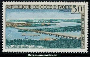 Ivory Coast Scott C22 Mint never hinged.