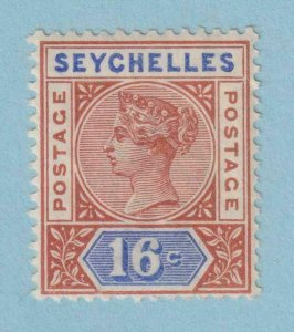 SEYCHELLES 12a DIE 2 MINT HINGED OG*  NO FAULTS EXTRA FINE!