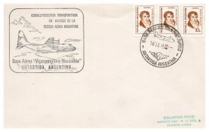 Argentina, Antarctic Cachet and/or Cancel, #135