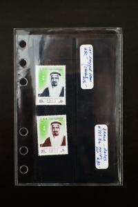 Arab Nations 1950's and 1960's Stamp Collection