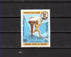 Aden-Kathiri, Mi cat. 163 A. 19th Summer Olympics issue.