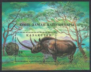 Kazakhstan Prehistoric Animals MS SG#MS66