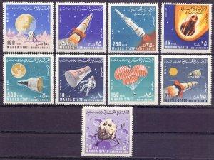 Mahra. 1967. 58A-66A. Space. MNH.