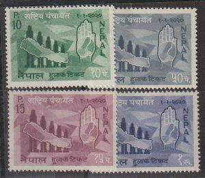 Nepal  SC  163-6 Mint Never Hinged