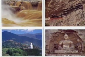 CHINA PRC 1997 SET OF 10 SHAN XI INTERNATIONAL POSTAL STATIONERY CARDS AS SHOWN