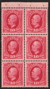 1891-04 Sweden complete booklet pane 10 ore King Oscar II MNH Sc# 58c CV $240(H)
