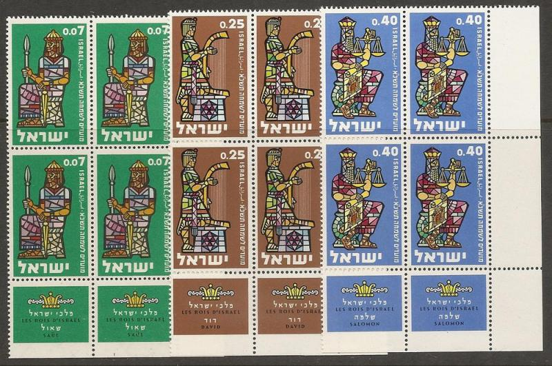 Israel 184-6 1960 New Year Tab Block set  NH