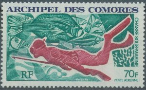 Comoro Islands 1972 #C44 MNH. Fishing