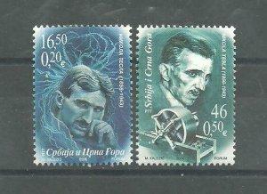 Serbia and Montenegro 2006 150 Years of Nikola Tesla SET MNH