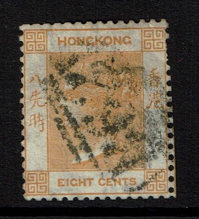 Hong Kong SG# 11, Used, Pinhole - Lot 012917
