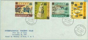 84487-  ETHIOPIA  - Postal History -  FDC COVER   1967 - ARCHEOLOGY Art TOURISM