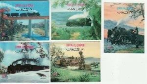 3D 1972 Locomotives from Umm Al Qiwain Complete Set of 5