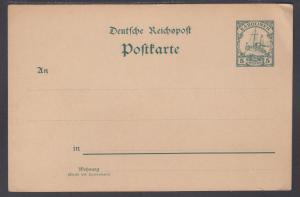 Caroline Islands Mi P7 mint 1901 5pf green Postal Card, F-VF