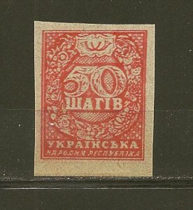 Ukraine 66 Imperforated MNH