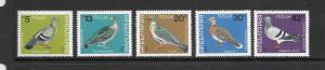 BIRDS - BULGARIA #2974-8 MNH