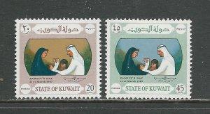 Kuwait Scott catalogue # 356-357 Unused Hinged