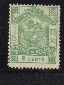 North Borneo Sc 29 1886 8c green seal stamp mint