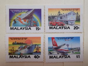MALAYSIA 1987 ASIA PACIFIC TRANSPORT & COMMUNICATION DECADE  IN FINE MINT