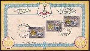 MALAYA 1961 Sultan of Kelantan FDC..........................................9214