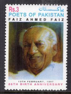 Pakistan 868 MNH VF