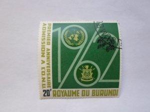 REP. BURUNDI STAMP CTO MINT NOT HINGED # 14